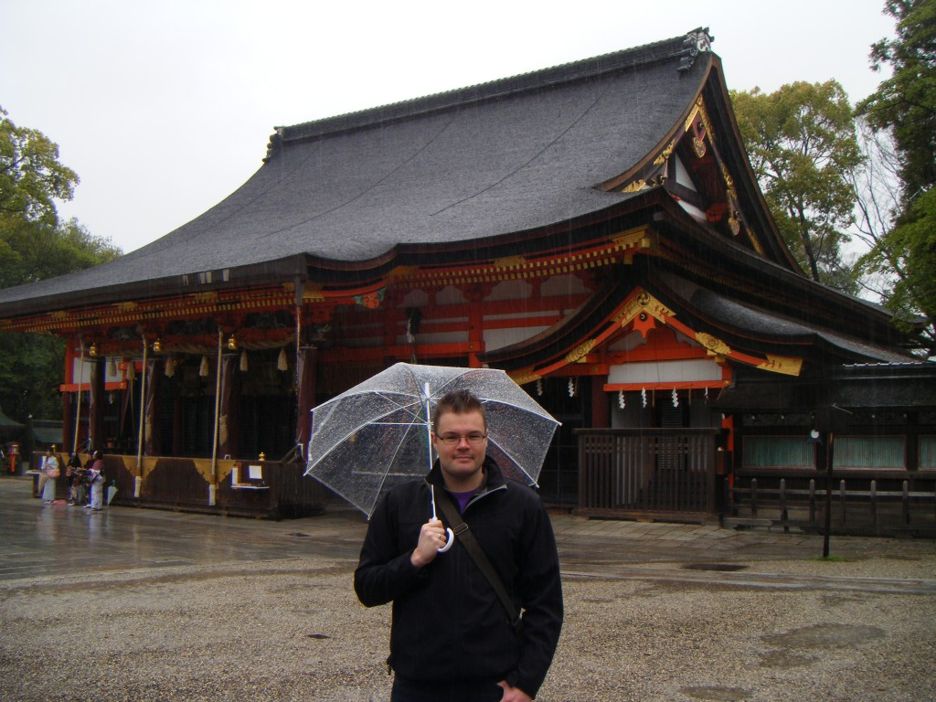 Me, Exploring Kyoto Despite the Rain!
